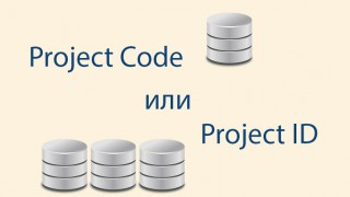 project-code