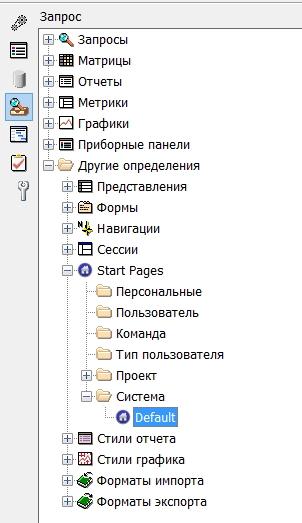 custom_start_page_create1