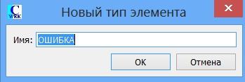 new_type