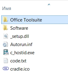 toolsuite-directory