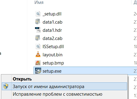 toolsuite-directory2