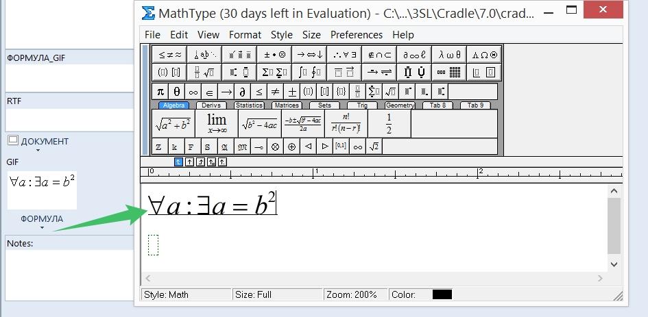 edit_in_mathtype