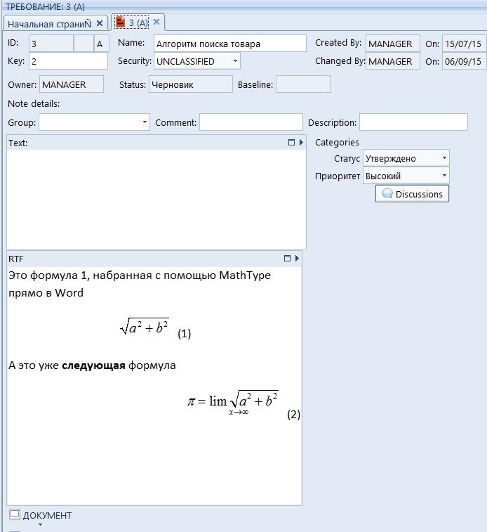 extended_formula