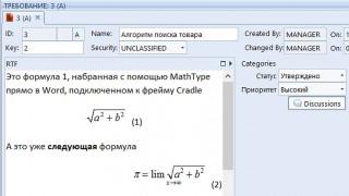 formula-title