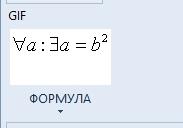importedf_formula