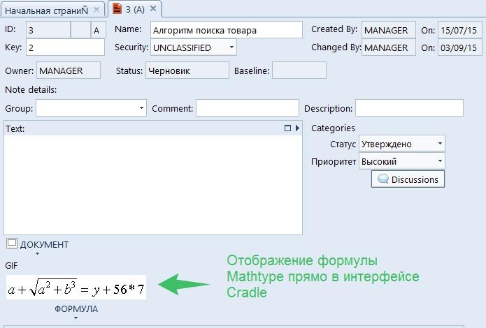 mathtype_formula1
