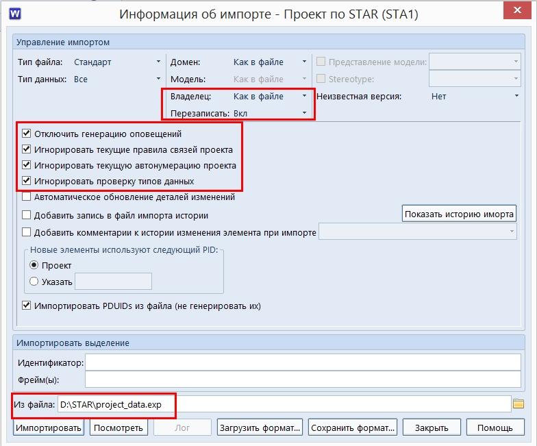 import_data