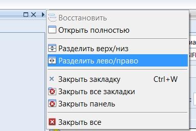 menu_split