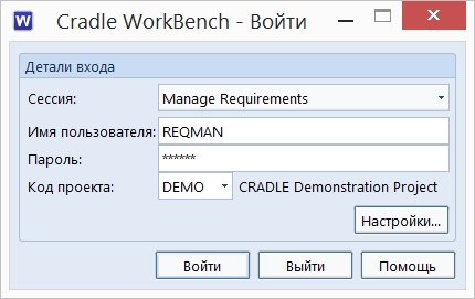 run_Workbench