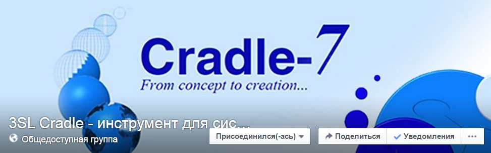 FB_group_logo