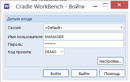 login_Workbench