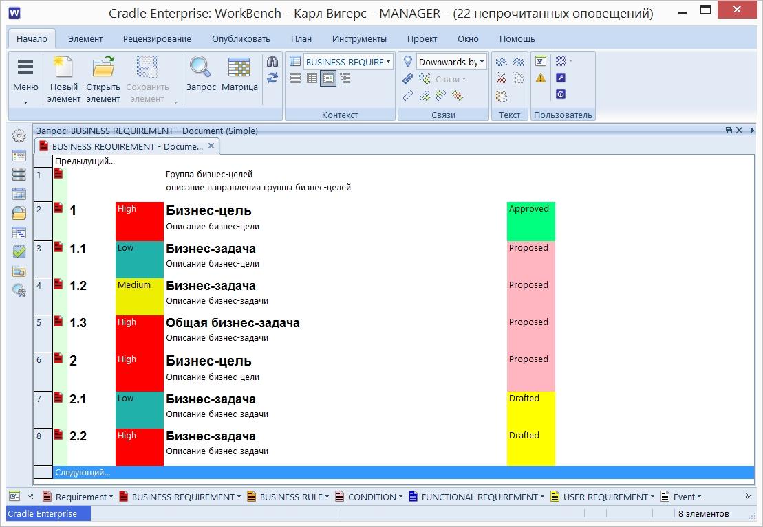 goals_document